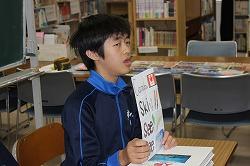 テレビ会議4.jpg