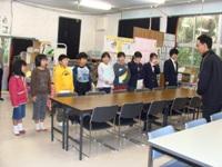 人権集会blog.JPG
