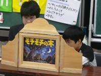 紙芝居blog.JPG