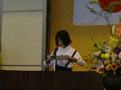 SHURYOUSHIKI 001.JPG