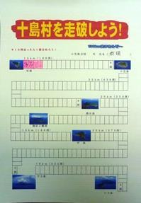 P1020257.1.JPG