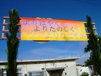 ryokumon03.JPG