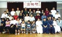 shugou2.JPG