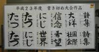 DSCN0108.JPG