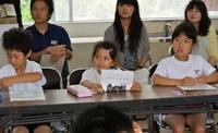 総会3.JPGのサムネール画像