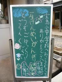 歓迎.JPGのサムネール画像