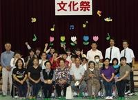 shuugou.JPGのサムネール画像