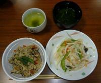 ご飯.JPGのサムネール画像