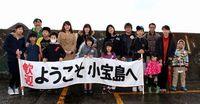miyama04.jpg