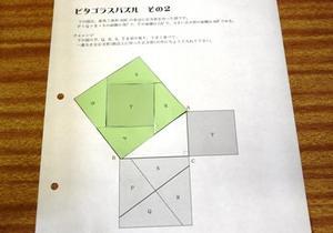 301113(18).JPG