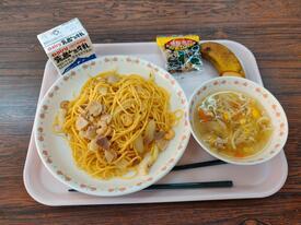 1116 Lunch.jpg