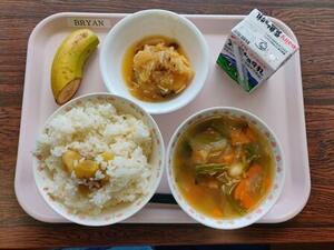 0921 Lunch.jpg