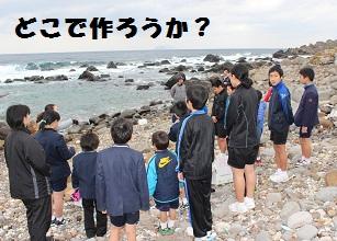 お別れ炊飯 場所選び.jpg