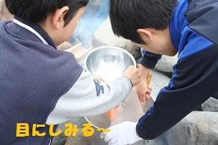 お別れ炊飯 調理.jpg