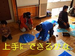 たこ揚げ 073ブログ.JPG