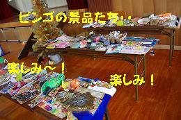 クリスマス会 061ブログ.JPG