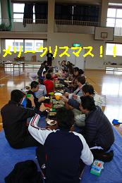 クリスマス会 066ブログ.JPG