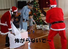 クリスマス会1219 こわいよ~.jpg