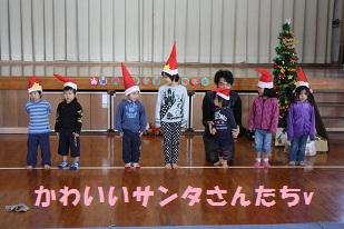 クリスマス会1219 ほしのこさん.jpg