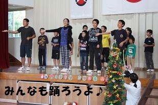 クリスマス会1219 小・中学生.jpg
