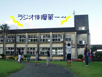 ラジオ体操1.JPG