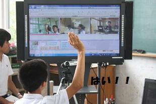 中1研究授業0930 ブログ用2.jpg