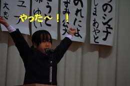 作文・弁論発表会 050ブログ.JPG