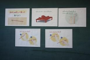 健康タイム0911 ブログ用2.jpg