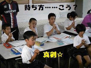 健康タイム0911 ブログ用3.jpg