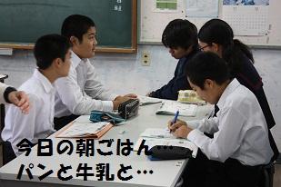 健康タイム1204 ブログ用 朝食記入.jpg