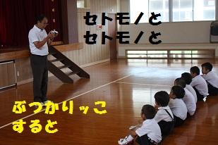 全校朝会0908 ブログ用2.jpg