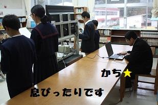 全校読書0318 ブログ用2.jpg