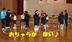 全校音楽0304 ブログ用1.jpg