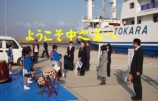 出迎え式 001 (22).jpg