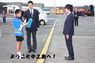 出迎え式2015 ブログ用2.jpg