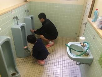 勤労活動0306 トイレ.jpg