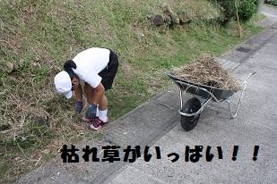 勤労活動0925 ブログ用1.jpg