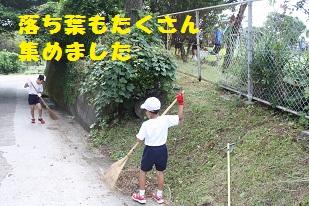 勤労活動0925 ブログ用2.jpg