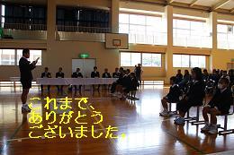 卒業式 049.JPG