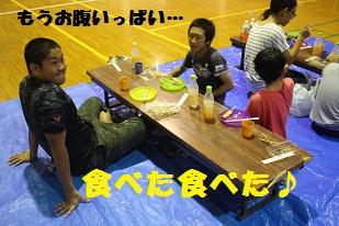 夕涼み会 食事 ブログ用.jpg