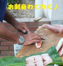 夕涼み会準備 ブログ用2.jpg