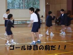 子どもの集い0126 ブログ用2.jpg