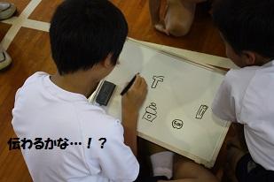子どもの集い0412 おえかき.jpg