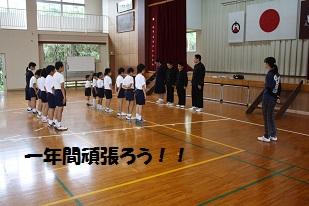 子どもの集い0421 あいさつ.jpg