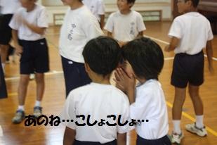 子どもの集い0929 伝言2.jpg