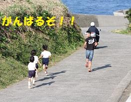 持久走大会1212 ブログ用 スタート直後.jpg