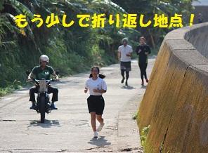 持久走大会1212 ブログ用2.jpg