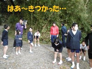 村避難訓練0128 牛小屋前.jpg