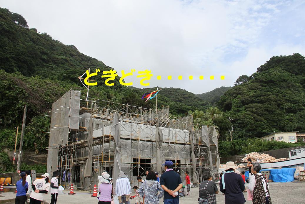 棟上げ 004 ブログ1.JPG