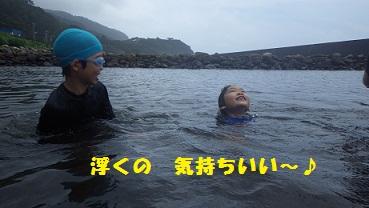 水泳教室0626 ブログ用4.jpg